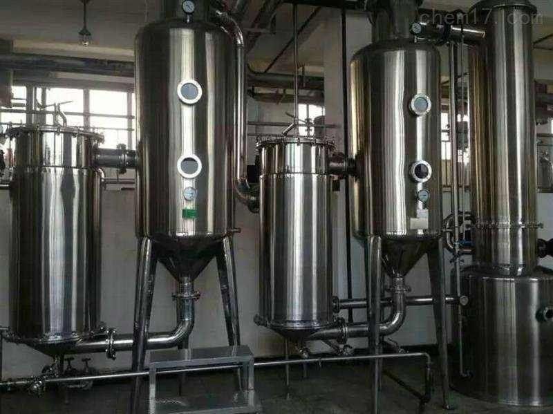 专业出售2吨双效蒸发器 降膜低温浓缩蒸发器