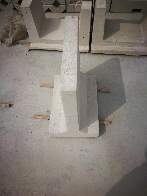 挡渣块钢模具-挡渣块塑料模具