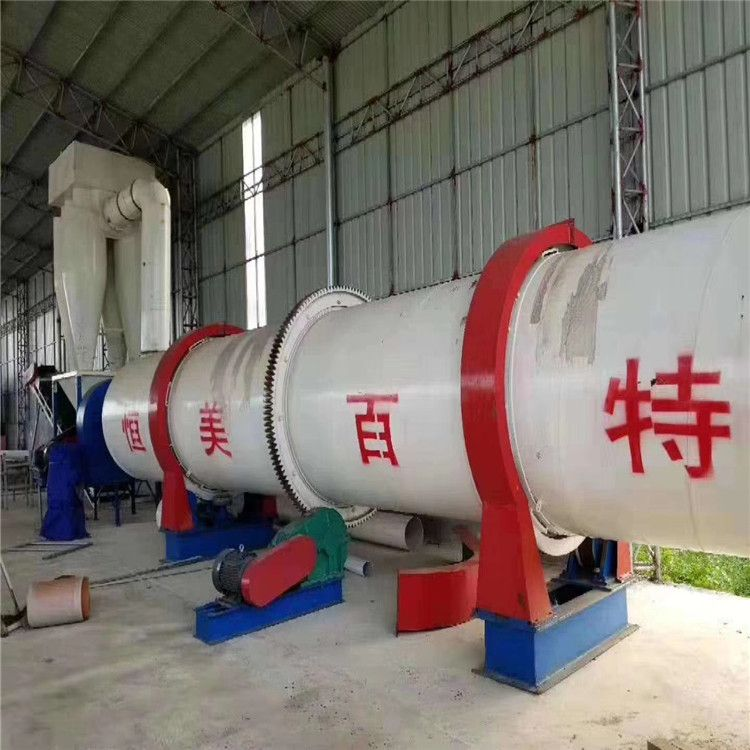 加工订制河沙滚筒烘干机 木屑化肥河沙烘干机