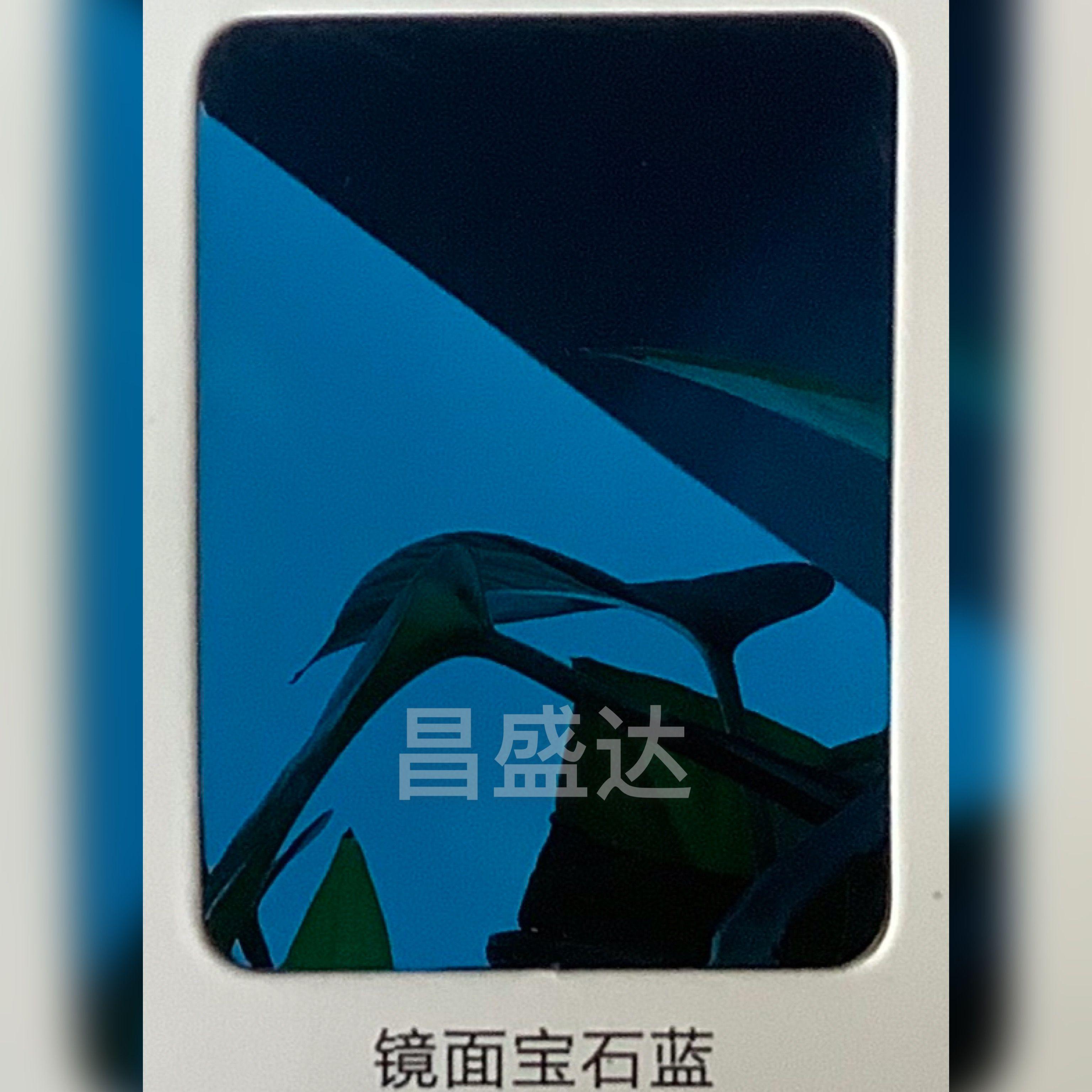 昌盛达宝石蓝镜面板