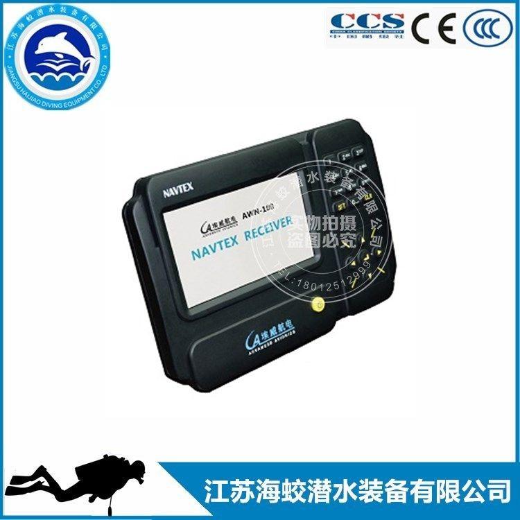 供應埃威AWN-100航行警告接收機 7英寸LCD顯示屏