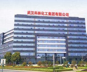武汉科林精细化工有限公司