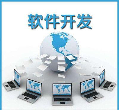 开发一个多商户商城系统流程