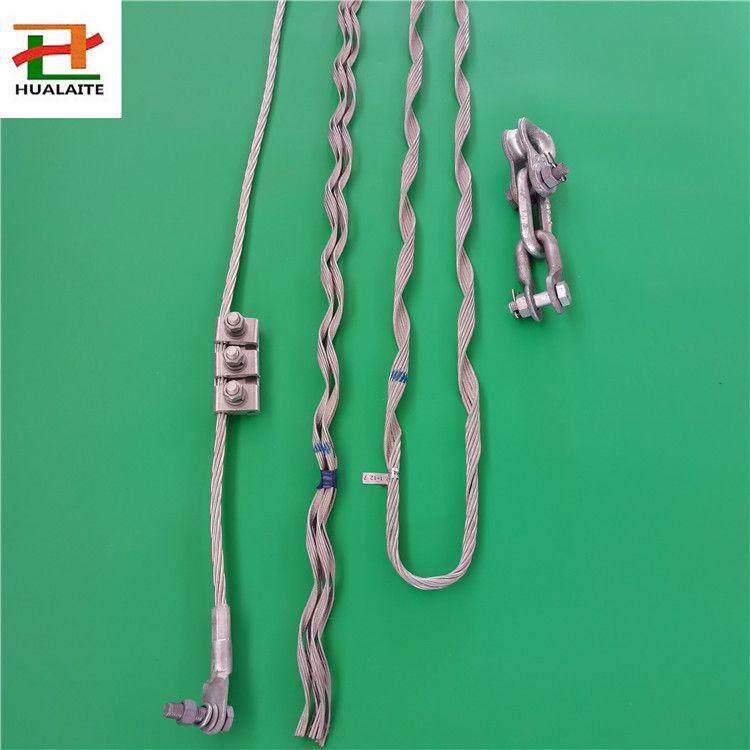 专业厂家供应预绞式OPGW耐张线夹含接地线价格规格尺寸