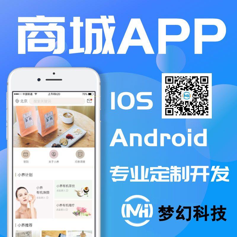 梦幻高清影视app直播频道出售视频播放软件定制