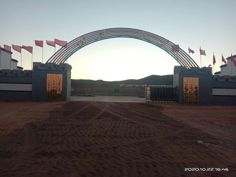 内蒙古牧业牲畜交易求推荐
