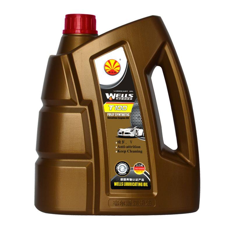 天津全合成汽油机油T100销售