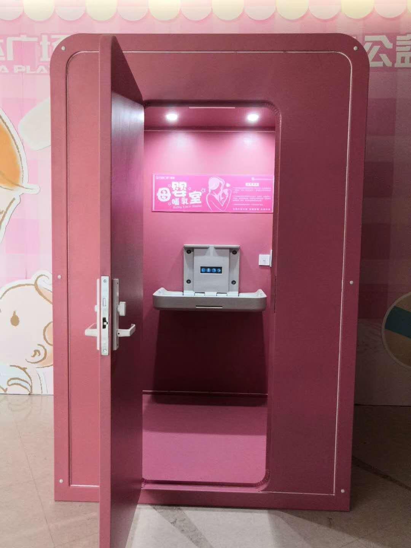 商場可移動母嬰室母嬰護理配備齊全室內母嬰室可拆裝全國配送