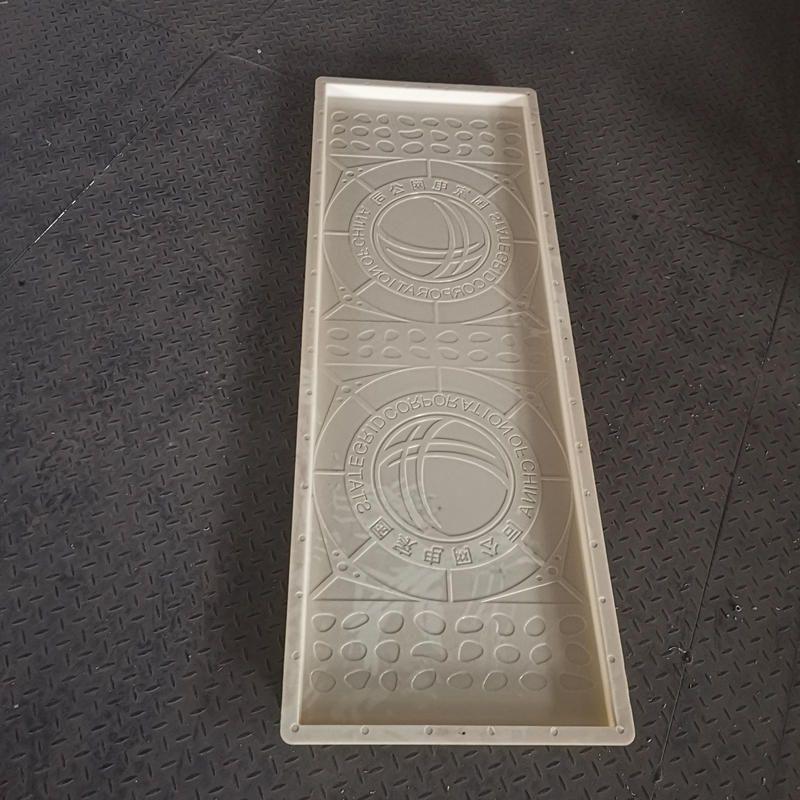 水利盖板模具-交叉纹盖板塑料
