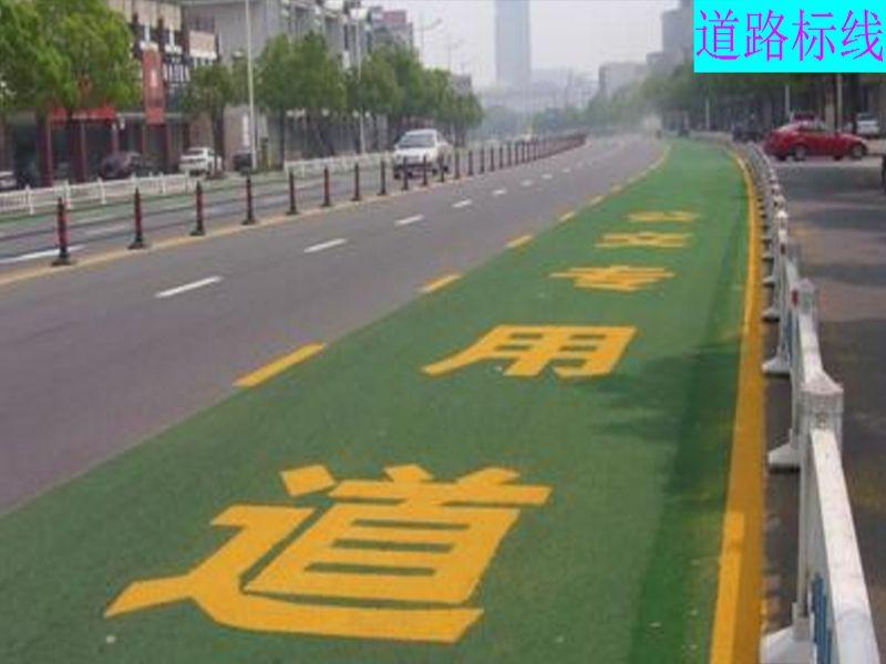 公路工程总承包