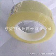 供应东莞织田偏光片剥离胶带 偏光片揭膜胶带