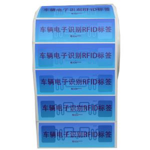 车辆识别防伪RFID电子标签