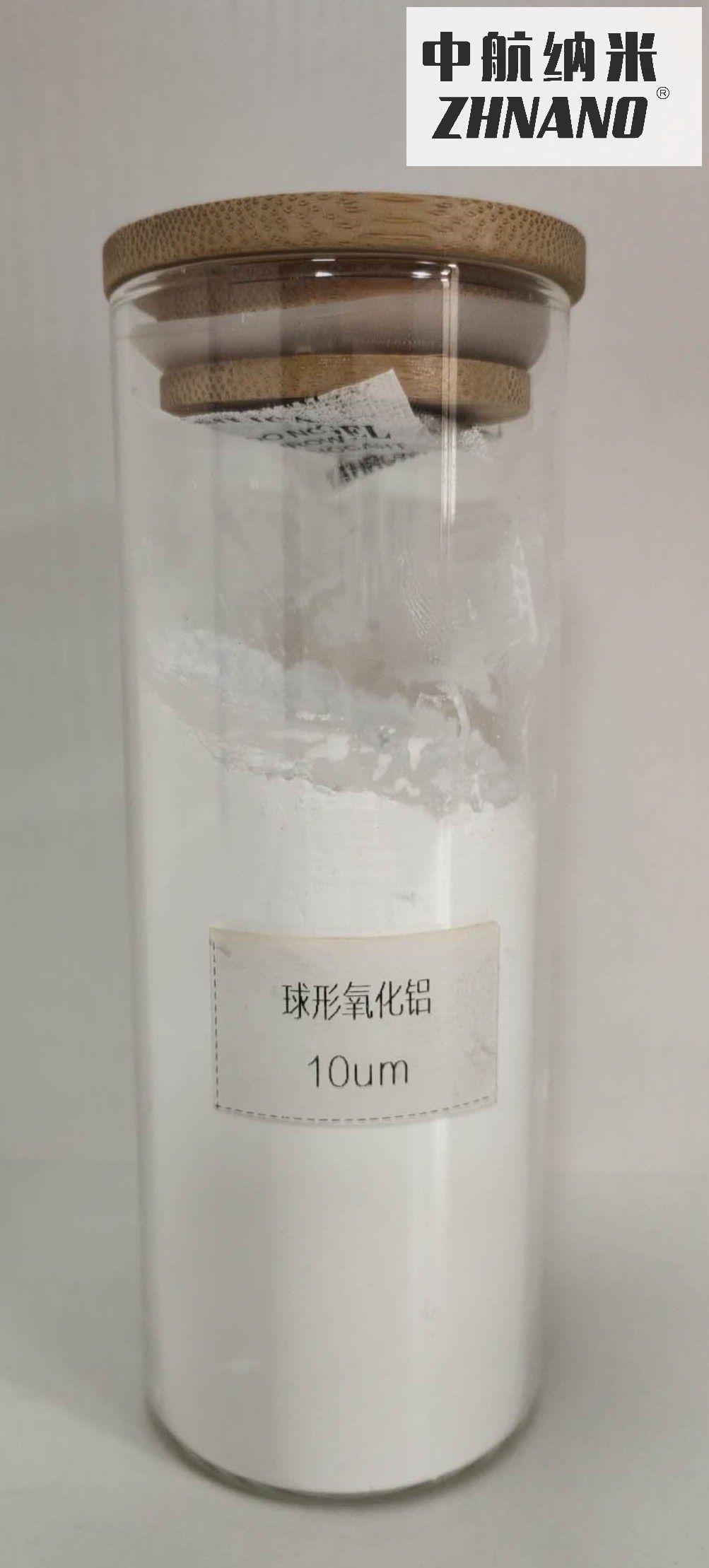 中航納米 高純γ相納米氧化鋁粉  ZH-Al2O310N 廠家直銷