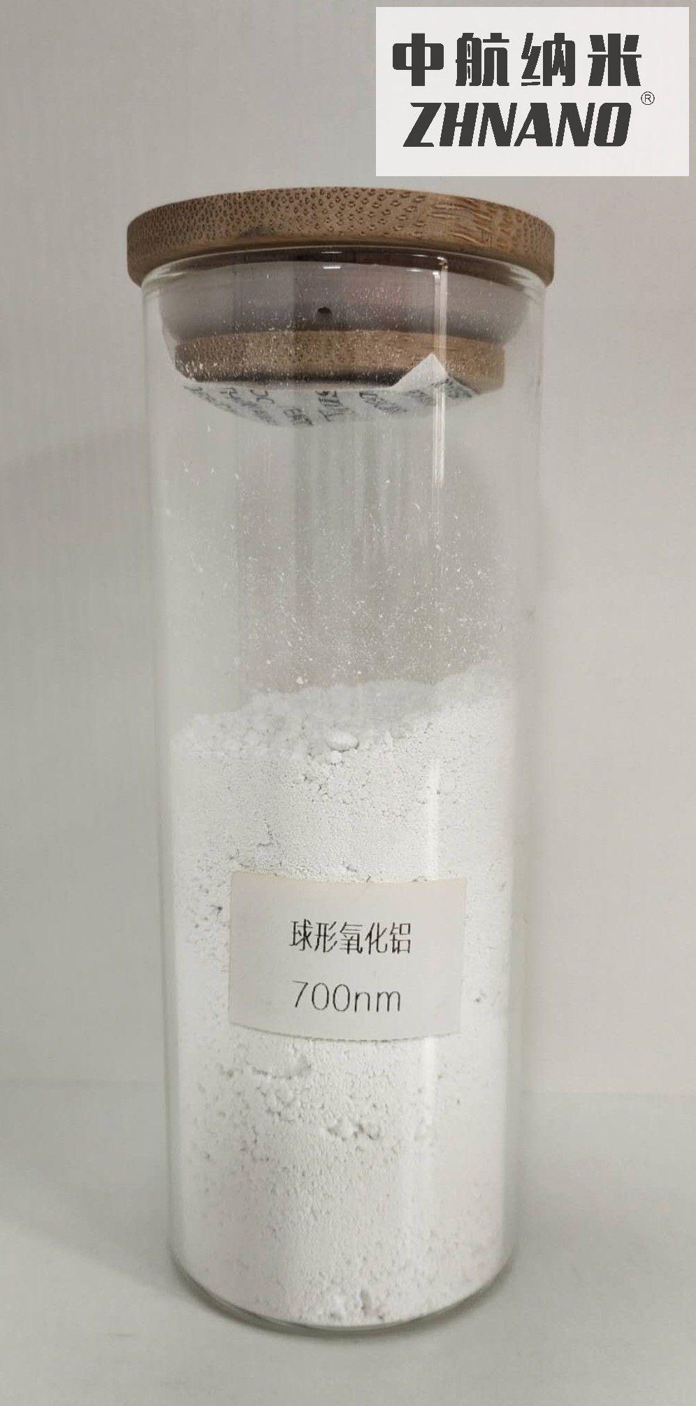 中航納米  高純 α相納米氧化鋁粉 ZH-Al2O330N 廠家直銷