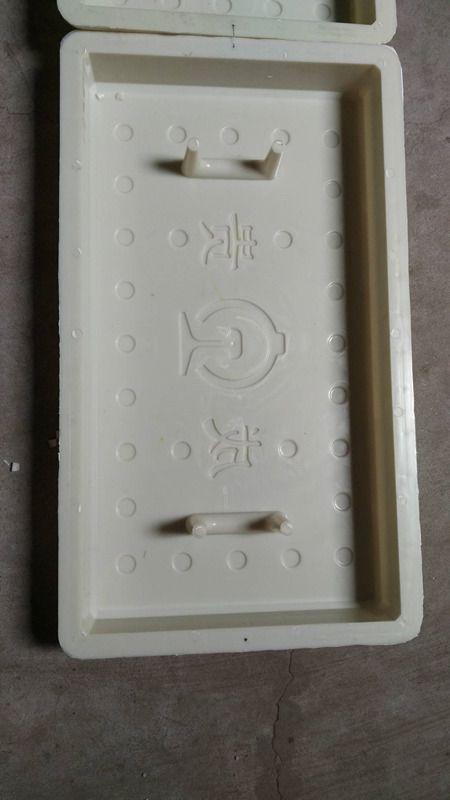 水利沟盖板模具-边衬板模具沟盖板模具