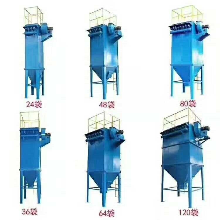 脉冲布袋式中央除尘器定做家具厂木工车间工业机粉尘除尘环保设备