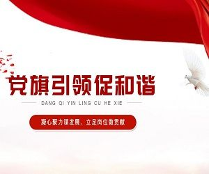 贵州中恒巨匠建设工程有限公司