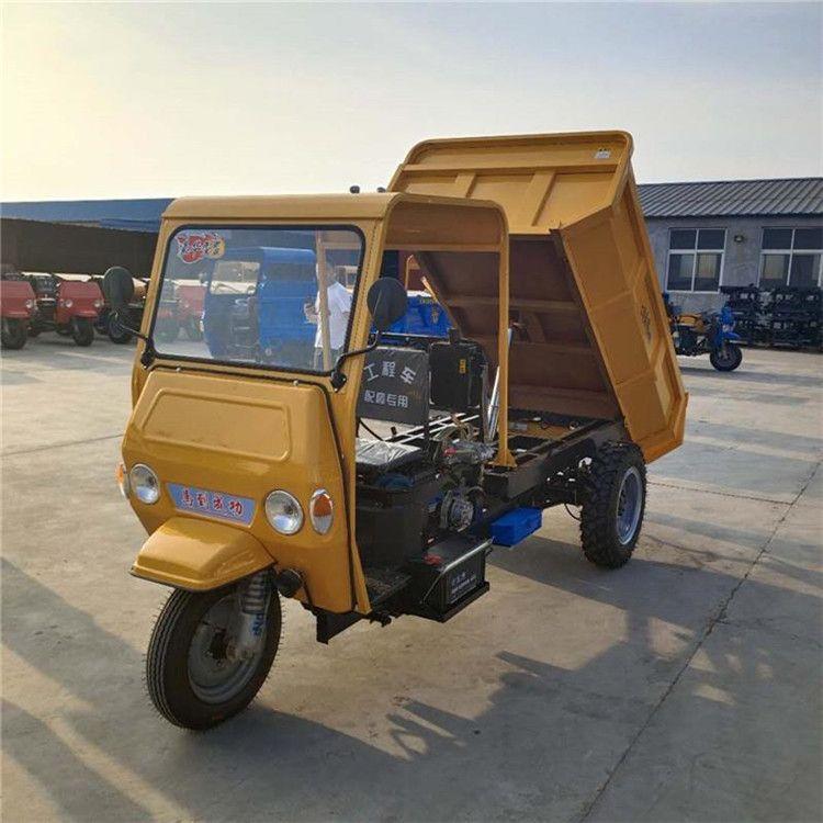 宏威18马力三轮车农用三轮车农用自卸翻斗车