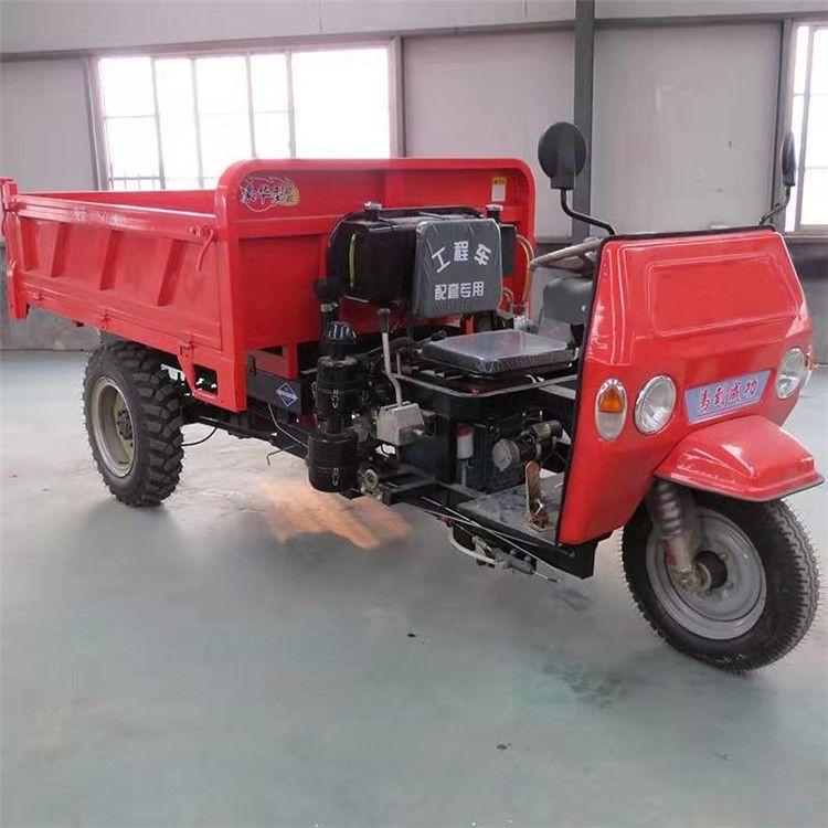 供应宏威25装载机自卸式三轮  农用三轮车