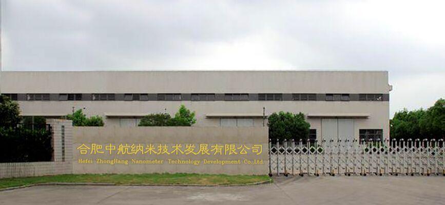 中航納米 高純納米二氧化硅粉  ZH-SiO210N  廠家直銷