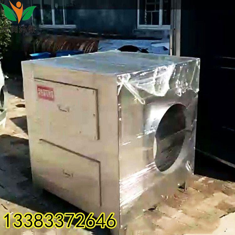 活性炭吸附箱 车间废气处理设备