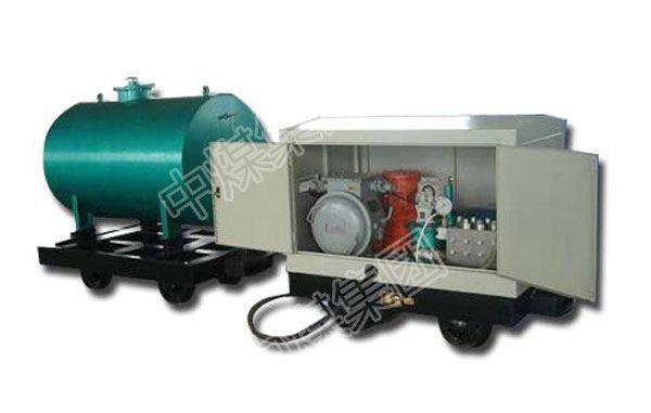 BZ4/15-G礦用阻化泵站 阻化泵站