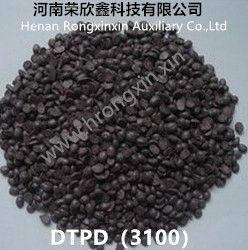 防老劑DTPD(3100)