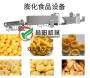 济南林阳膨化玉米球生产线生产设备