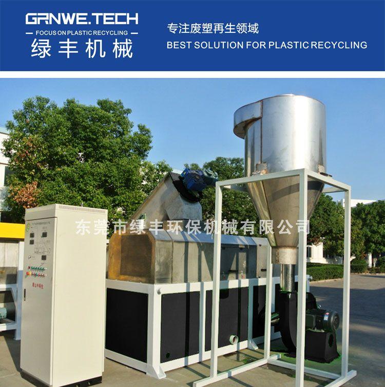 定制废旧pe大棚薄膜水洗机器出口PP吨袋大棚膜漂洗挤干机除砂机