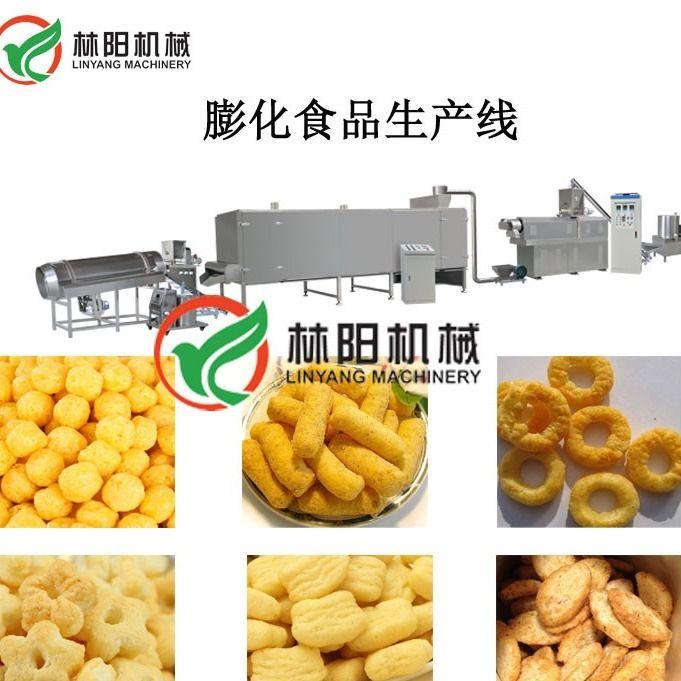 休闲膨化玉米棒生产设备生产线