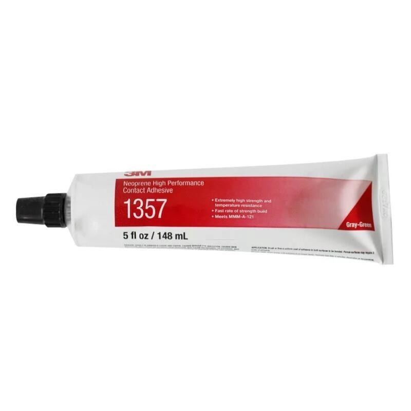 3M 1357丁胶接触型胶粘剂  金属橡胶塑料密封胶可喷涂溶剂胶