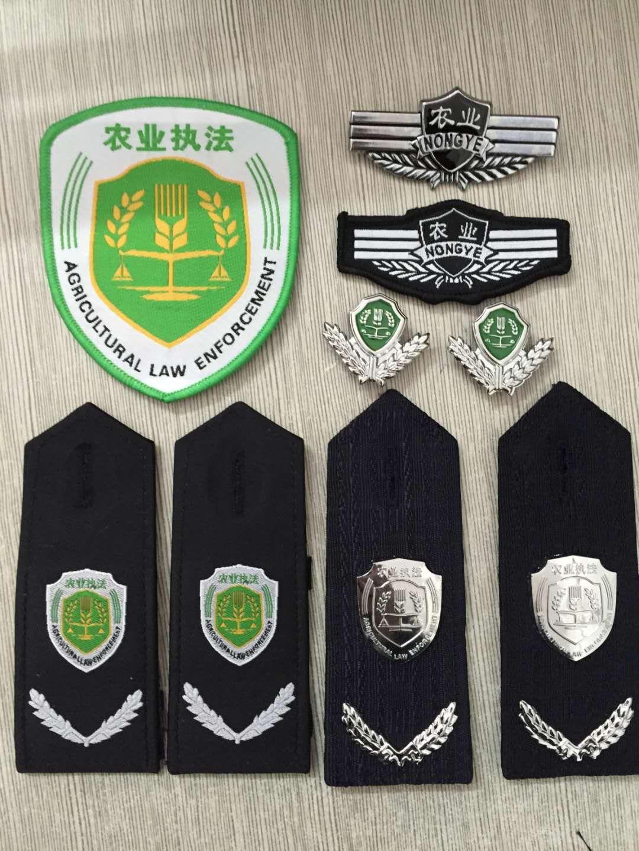 潍坊农业执法服代加工