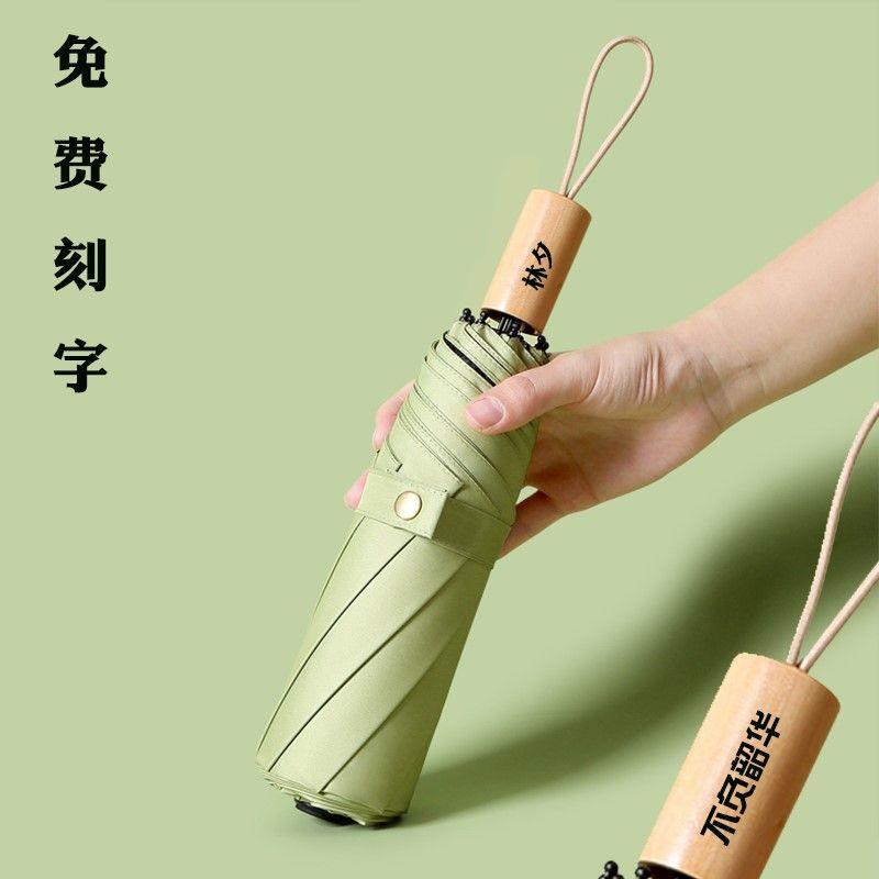 廣東雨傘廠家直銷-頂峰雨傘定制logo批發