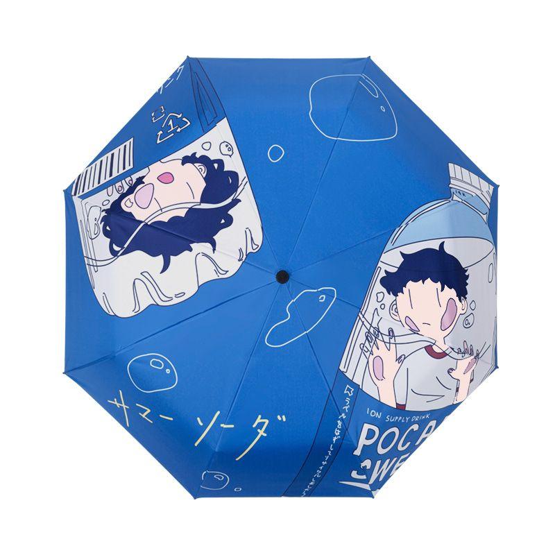 頂峰晴雨傘工廠直銷-日系全自動晴雨傘訂做小巧便捷遮陽傘批發