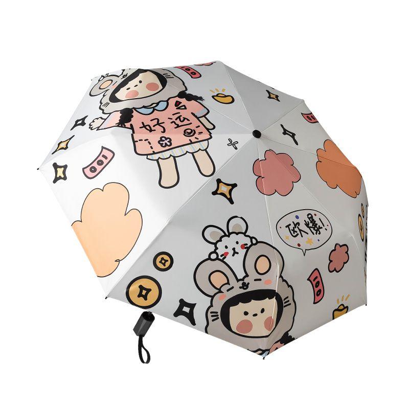 福建雨傘廠家促銷-[頂峰]黑膠創意遮陽傘定制logo源頭好貨批發