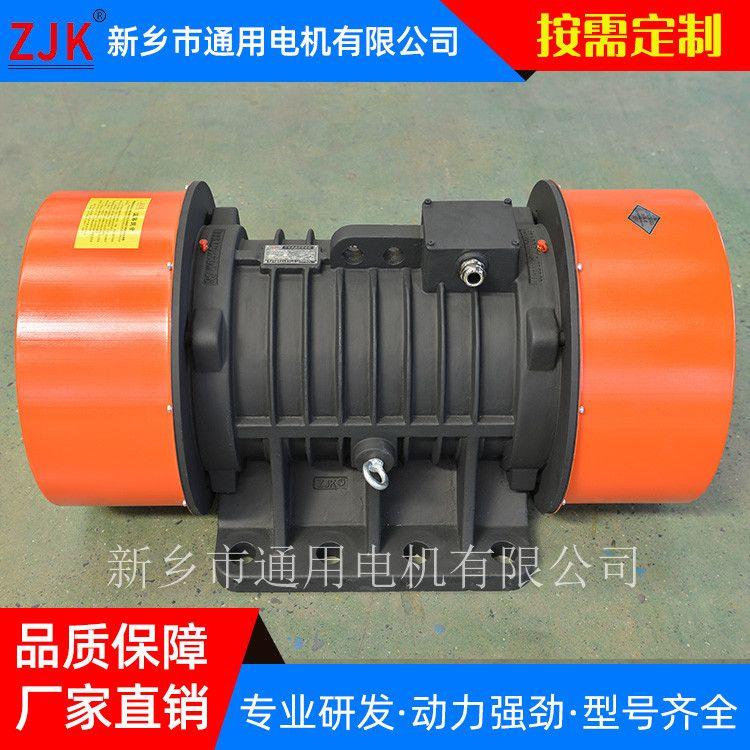 平塘臥式振動電機-通用電機廠家
