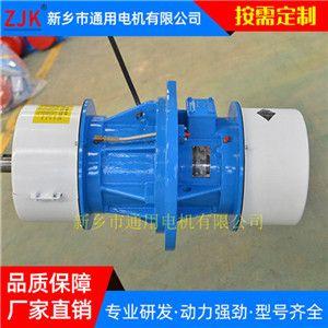 遵義側板振動電機-YZUC-15-6通用電機型號全