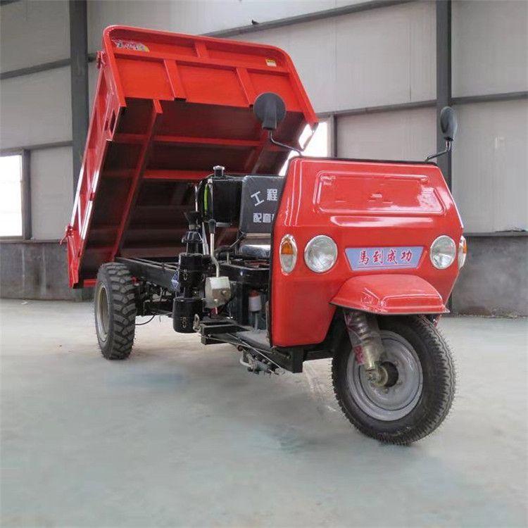 山东动力强劲 三开方车厢 自卸 农用三轮车