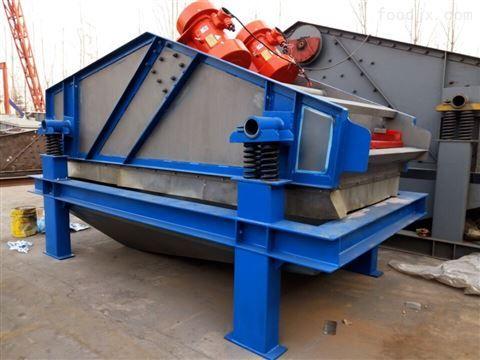 云南高频脱水筛 振动脱水筛厂家 雄鼎机械 脱水筛工作性能优势