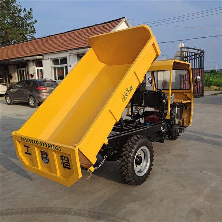 宏威工程三轮车运输三轮车农用三马柴油运输车