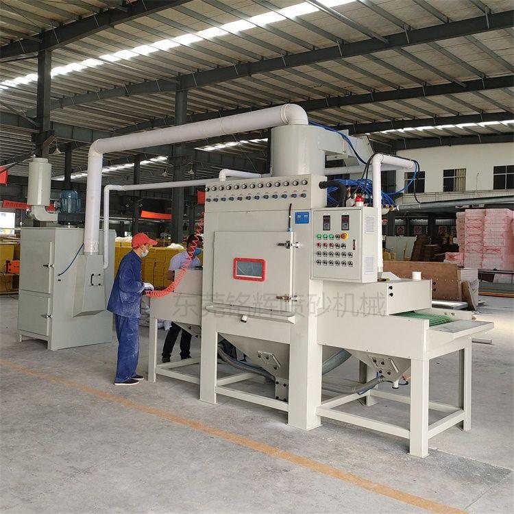 自动喷砂机 输送式自动喷砂机厂家