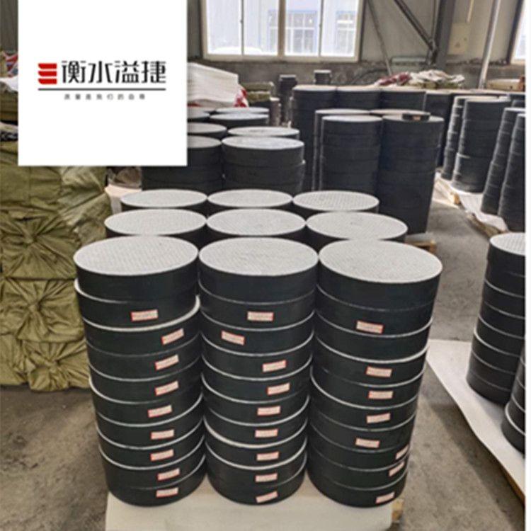 【批发圆板式橡胶支座】板式桥梁橡胶支座生产供应-溢捷橡胶