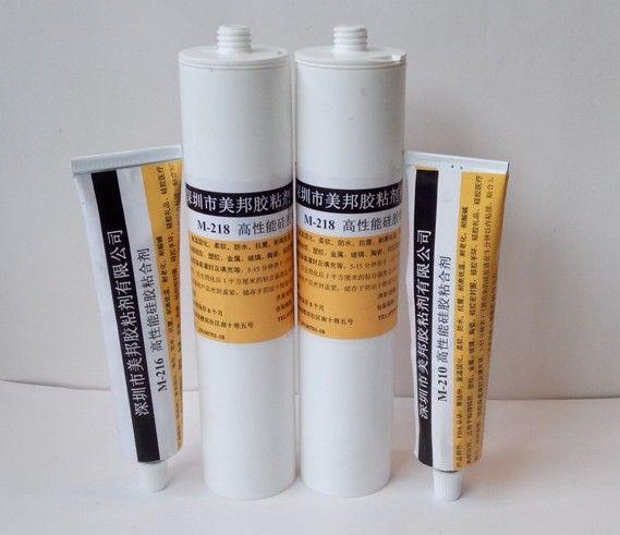 粘硅胶发泡材料用什么胶水?硅胶发泡材料粘硅胶发泡材料胶水
