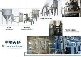 供應高純納米氧化錫銻(ATO)  廠家直銷 中航納米