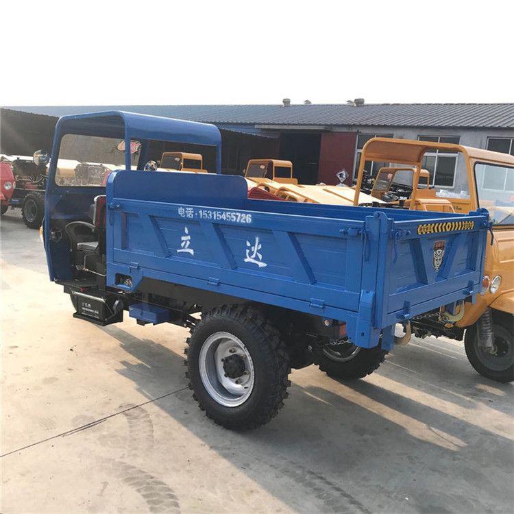 宏威加重后桥农用柴油三轮车 农用翻斗车 自卸式三马子