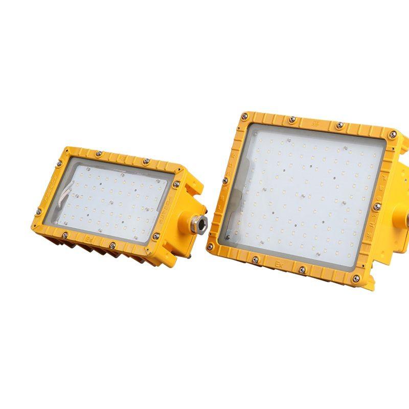 LED大功率防爆泛光灯工程照明200w
