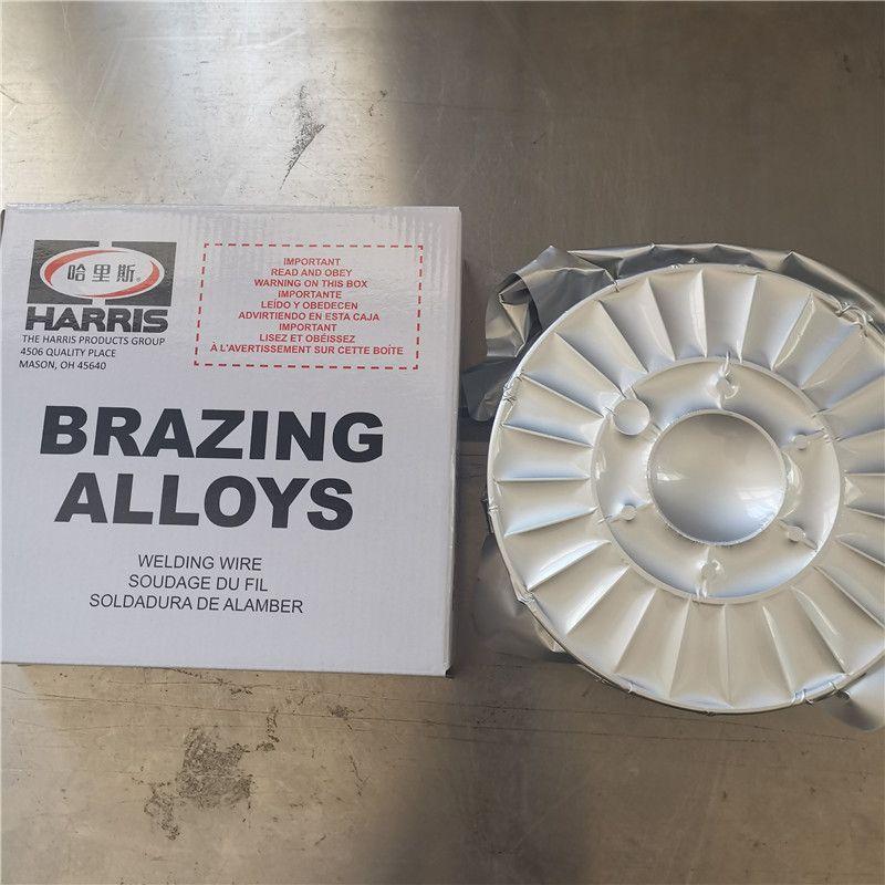 哈里斯銅鋁焊絲銅和鋁鋁和鋁鋁和不銹鋼焊接