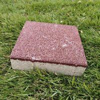 河北厂家直供-陶瓷透水砖
