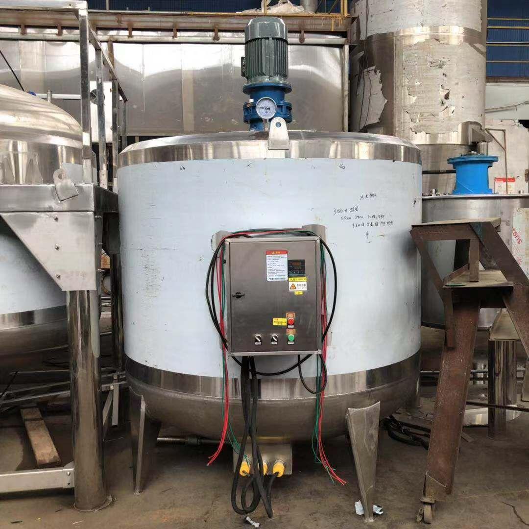 色素中和调配罐水性冲洗剂液体搅拌罐化工酶解罐溶解反应釜