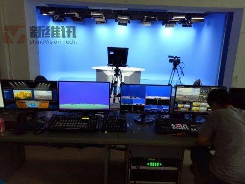 企业单位虚拟演播室工程抠像系统